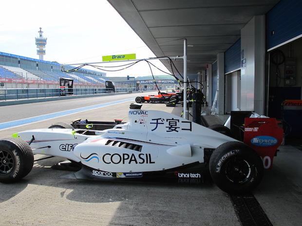 Wordl Series 2 Circuito de Jerez